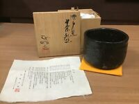 Y0824 CHAWAN Seto-ware black signed box Japanese pottery antique bowl Japan