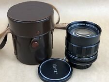 Minolta 100mm f/2 Tele Rokkor-PF Auto MC-Mount Manual Focus Lens - NICE