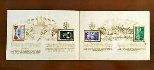 SPECIAL BURMA FOLDER ISSUE 2ND SEAP GAMES COMEMORATION STAMPS 1961