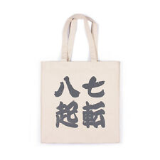 Japanese Tote Cotton Canvas Large Shopper Bag Shopping Kanji Anime Manga Kawaii