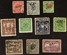 10 HYDERABAD (INDIAN STATE) Stamps (lot a)