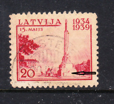 Latvia stamps, Lestene1939 typing error (mouse) used