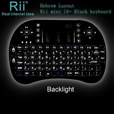 Hebrew Layout Backlit Rii mini i8+ wireless keyboard for smart TV Android BOX