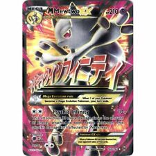 M MEWTWO EX FULL ART 160/162 XY BREAKTHROUGH POKEMON SUPER RARE CARD NEW MINT