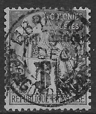 French Congo stamps 1891 YV 1 CANC VF