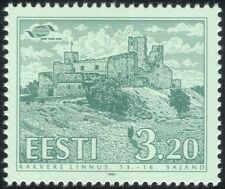 Estonia 1994 Rakvere Castle/Building/Architecture/History/Heritage 1v (ee1096)