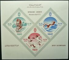 LEBANON 1960 ROME OLYMPIC GAMES AIRMAIL IMPERF STAMP MINISHEET - MNH - SEE!