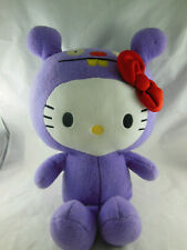 """Sanrio Hello Kitty UglyDoll Purple by GUND #4037869 Trunko 14"""" tall with Red Bow"""