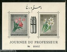 Afghanistan 1961 Flowers Plant Teacher's Day Sc 546a Perf M/s MNH # 12607