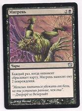 MTG Magic 9ED - Megrim/Céphalalgie, Russian/Russe