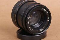 Helios-44-2 lens Helios 44-2 58mm F2 M42 MMZ BeLOMO Lens Zenit Sony Nikon Canon