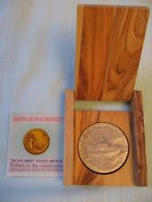 ISRAEL 1993 EGOZ SHIP - N. AFRICA IMMIGRATION STATE MEDAL 50mm 60g PURE SILVER