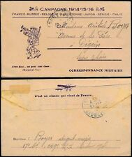 FRANCE WW1 STATIONERY LETTERSHEET ILLUSTRATED + MONOPLANE MILITARY 7 COUNTRIES