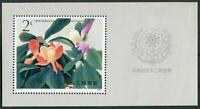 VR China Block Nr. 37 T.111 MNH postfrisch Blumen 1986