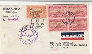 Philippines / Clipper Airmail / Macao
