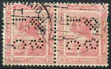 """Egypt 1921-2 SG#90, 5m Pink, """"TC&S"""" Used Pair #D90695"""