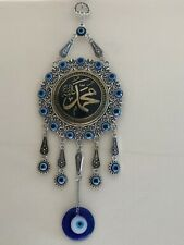 Islamic Turkish Blue Evil EYE Hamsa Wall Hanging Muslim Mohammed مُحَمَّد Arabic