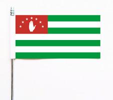 Abkhazia Ultimate Table Flag