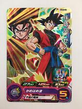 Super Dragon Ball Heroes Promo PUMS-22