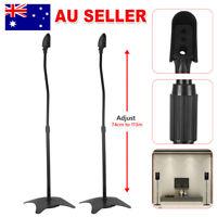 2X PA Studio Monitor Speaker Floor Steel Stand Speaker Stands Height Adjustable