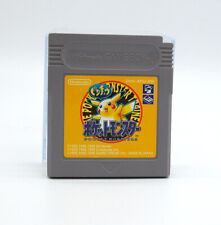 Game Boy Gameboy Pokemon Yellow Version Japanese cartridge GB