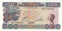 Bank of Guinea Banknote 100 francs Crisp Banknote uncirculated 1960 (16)