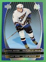 2006 Upper Deck McDonald's Rookie Review #RR2 Alex Ovechkin Washington Capitals
