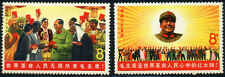 China PRC 1967 W6 18th Anniv of PRC Cpt Set MNH Original Gum