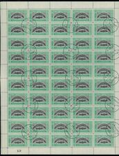 YEMEN Sc# 41 Used Stamp Sheet of 50 (folded) CTO  From 1962 -  FOS178