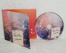 Sodagreen Daylight of Spring Taiwan 4-track Promo CD