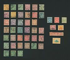 CHINA STAMPS 1898 COILING DRAGON CANCEL INC TOMBSTONE, GB ESSEX, TATUNG, PAOTING