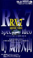 [VHS] Option2 video vol.33 Mazda RX-7 special FC FD FC3S FD3S RE Amemiya Wangan