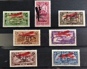 1929 Syria Industrial Exhibition Air set MLH