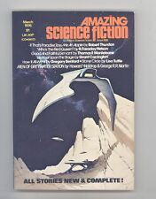 Amazing Science Fiction v49 #5 (Mar '76) VF+ George R R Martin (Game of Thrones)