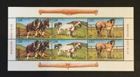 New Zealand. Health Stamps Horses Mini Sheet.  SGMS1348. 1984. MNH. #SC472