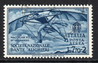 Italy 7.70 Lire + 2 Lire Air Mail Stamp c1932 Fine Used (4961)