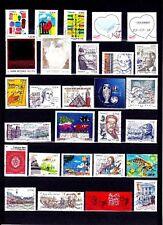 France 2016 OBLITERES - ANNEE COMPLETE des timbres gommés