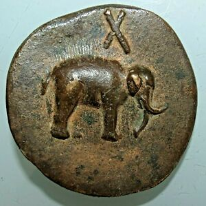 Rare Aes Ases Grave Decussis 10 As elephant 211g - 71mm - Bronze cast