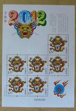 CHINA 2012-1 Mini S/S China New Year of DRAGON stamp Zodiac 龍