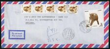 MayfairStamps Egypt 1990s to Southampton England Air Mail Cover wwr5849