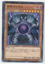 YU-GI-OH Caius der Schattenmonarch Normal Parallel Rare Japanisch 20AP-JP046