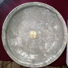 An ancient plate from Armenia.