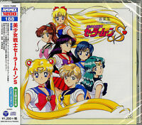 PRETTY GUARDIAN SAILOR MOON S MUSIC COLLECTION-JAPAN CD Ltd/Ed C15