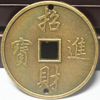 Auspicious Chinese Feng Shui Coin Lucky Chinese Fortune Coin I Ching Metal  X