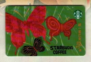 STARBUCKS ( Taiwan ) Butterfly 2013 ( 7201 ) Gift Card ( $0 )