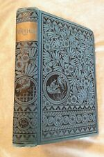 Ivanhoe Sir Walter Scott Antique 1890 Lovely Victorian Classic Teal Blue Decor