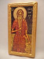 Saint Paul of Thebes Icone Ikona Ikone Greek Eastern Orthodox Religious Icon Art
