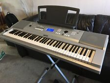 YAMAHA DGX-220 Grand Portable Piano Full Size Keyboard - with foot pedal