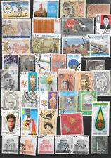 Pakistan, 39 used stamps   (DAB)
