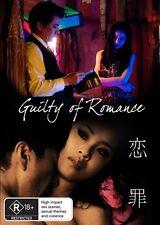 Guilty Of Romance (DVD, 2012)